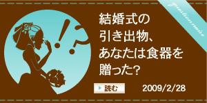 Questionnaire36_l_